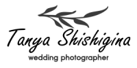 Свадебный фотограф Киев - Татьяна Шишигина, Александр Шишигин, Мирноград, Димитров, Покровск, Красноармейск, Обухов фотограф на свадьбу